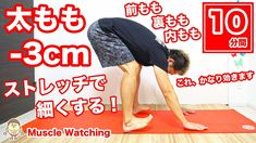 Tummy Workout, Excercise, Workout Programs, At Home Workouts, Health Fitness, Muscle, Youtube, Train, Diet