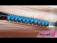 تعليم ملاقية بالكروشي بغرزة الباف  | Crochet Puff - YouTube