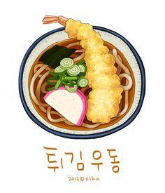 Paint by Korean artist: Xihanation Cute Food, Yummy Food, Food Sketch, Watercolor Food, Food Painting, Food Journal, Food Drawing, Mets, Food Illustrations