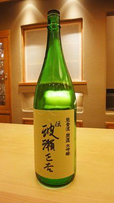 """能登 玻瀬正吉 Tasted in """"Koju (小十)"""", Michelin 3 stars Japanese restaurant in Ginza Tokyo, 2014"""