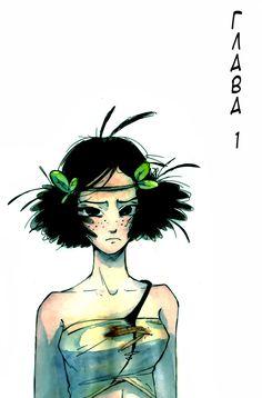 Чтение манги Пустынная трава 1 - 1 Глава 1 - самые свежие переводы. Read manga online! - SelfManga.ru