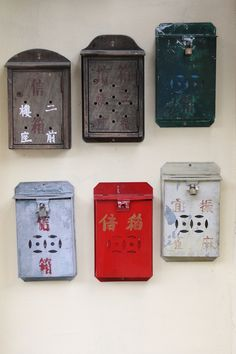 Old Mail Boxes in Hong Kong