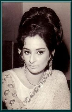 Portraits of Hindi Movie Actress Saira Banu - Old Indian Photos