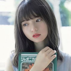 Punk Store, Saito Asuka, American Cartoons, Cute Japanese Girl, Fashion Deals, Wonderland, Visual Kei, Cute Girls, Seat Covers