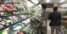 Economia do Japão apresenta sinais de crescimento, apesar dos consumidores estarem segurando o bolso.