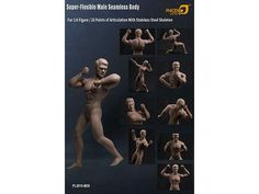 1/6 Scale Super-Flexible Male Seamless Body With Stainless Steel Skeleton - Phicen 1/6 Scale Figures 1/6 Scale Bodies