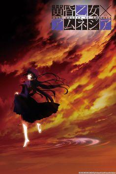 Crunchyroll - Dusk Maiden of Amnesia Full episodes streaming online for free