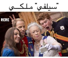 Shared by Find images and videos about Queen, selfie and london on We Heart It - the app to get lost in what you love. Duke And Duchess, Duchess Of Cambridge, Paparazzi Photos, Her Majesty The Queen, Queen Of England, William Kate, Prince Harry And Meghan, Queen Elizabeth Ii, King Queen
