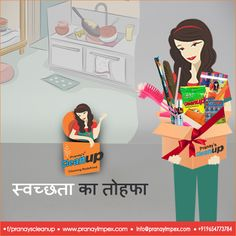 #CleaningCombo #Bathroom #Kitchen #HomeCleaning #FindEverythingInOnePlace #Cleaning #DiwaliSafayi #DiwaliSafai #Sale #Diwali Know more at: https://goo.gl/stL52P