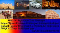Rajasthan honeymoon  packages, best of rajasthan tour, rajasthan car tour package, complete rajasthan tour
