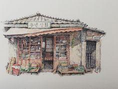 pyungnyun 풍년상회 豐年商會 | 이미경 Lee Me Kyeoung | 2009 Korean Illustration, House Illustration, Building Painting, Building Art, Korean Art, Asian Art, Background Drawing, Urban Sketchers, Ap Art