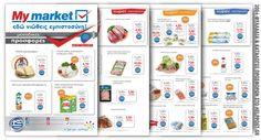 MyMarket. Ξεφυλλίστε online, το νέο φυλλάδιο (20 σελ) «Εδώ νιώθεις εμπιστοσύνη !» με προϊόντα super market. Ισχύει έως 21.02.2017 More: http://www.helppost.gr/prosfores/super-market-fylladia/my-market/