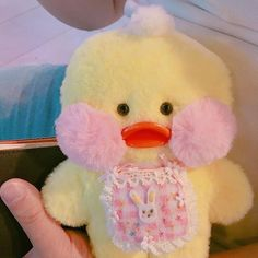 Cute Stuffed Animals, Cute Animals, Weird Birds, Cute Ducklings, Baby Icon, Cute Chickens, Little Duck, Baby Sewing Projects, Baby Chicks