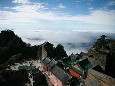 "Wudang Shan Mountain, one of the ""Four Sacred Mountains"" of Taoism Wǔdāng Shān.  Northwestern part of Hubei. Main peak: 1612m. 32°40′0″N 111°00′4″E."