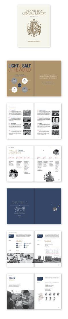 [E-land] 2015 Annual Report