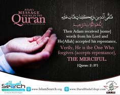 Quran:2:37 - Allah's message for me in the Quran - Series by IslamSearch.org - an Islamic Search Engine Download all Quranic Posters : http://islamsearch.org/quranic-posters.html