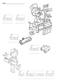 kern 5 hout Creative Teaching, Grade 1, Spelling, Letters, Education, School, Kids, Train, Learning