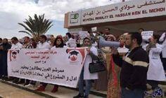 """حركة """"الممرضات والممرضين من أجل العادلة"""" تنظّم…: تلقى """"المغرب اليوم"""" بلاغًا صادر عن حركة """"الممرضات والممرضين من أجل العادلة""""، في فرع…"""