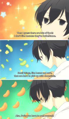 田中くんはいつもけだるげ, Anime, Tanaka kun wa itsumo kedaruge