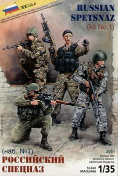 zvezda russian special forces - Modeledo.pl