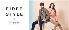 Lee Min Ho for Eider. Spring-Sommer 2017