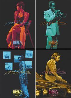 영화 〈마일스〉 포스터. 재즈 트럼펫 연주자인 마일스 데이비스의 이야기를 다룬 영화다. 재즈라는 장르를 시각적으로 표현한 듯하다. Film Poster Design, Graphic Design Posters, Ad Design, Book Design, The Stranger Movie, Photo Collage Template, Poster Design Inspiration, Indie Movies, Illustrations And Posters