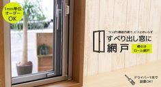 Diy Shops, Living Room, Home Decor, Homemade Home Decor, Sitting Rooms, Interior Design, Family Room, Home Interiors, Living Rooms