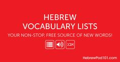 Learn Hebrew vocabulary, phrases and words FAST with TONS of FREE lessons! Always Updated. You also get BONUS Audio Lessons here at HebrewPod101.