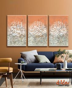 Islamic Wall Art, Canvas, Home Decor, Tela, Decoration Home, Room Decor, Canvases, Home Interior Design, Home Decoration