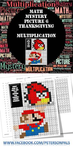 Number and Algebra, Multiplication/Division -This is a multiplication Math Mystery Picture.   $ Download  Source: http://www.teacherspayteachers.com/Product/Thanksgiving-Math-Mystery-Picture-Multiplication-What-Kind-of-Bird-985982
