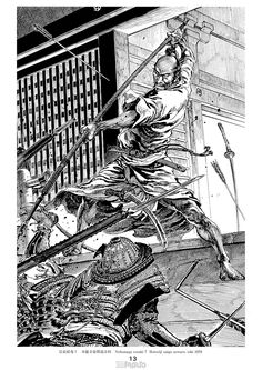 """""""Hiroshi Hirata is a Japanese manga artist best known in the United States for the samurai manga series Satsuma Gishiden. Hirata's works belong to the subset of manga known as """"gekiga"""" (""""dramatic pictures""""). He's also known for his use of elaborate calligraphy for dialogue (he did the kanji for Akira), which has been preserved (though still translated) in the American editions of his work."""" (X)"""