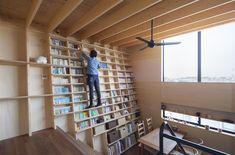 Gallery of Bookshelf House / Shinsuke Fujii Architects - 1