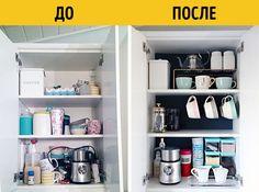 20 идей, как разложить вещи так, чтобы больше ничего не искать