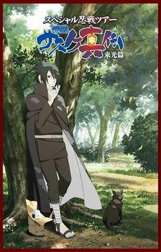 Sasuke shinden novelas ligeras.