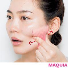 Pin on Skin care Yoga Facial, Face Yoga Exercises, Natural Beauty Recipes, Face Massage, Skin Care Cream, Face Contouring, Anti Aging Facial, Massage Therapy, Face Skin