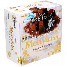 Tomy Meiji Miniature Ice-cream cup dessert Food ballchain gashapon complete set