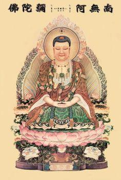 Indiana, Peaceful Words, Amitabha Buddha, Guanyin, Buddhist Art, Princess Zelda, Watercolor, Sculpture, Pure Products