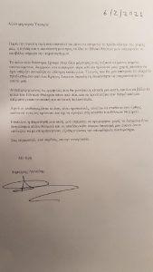 Παραιτήθηκε από το Εθνικό Θέατρο ο Δημήτρης Λιγνάδης – Τι αναφέρει στην επιστολή του | My Review