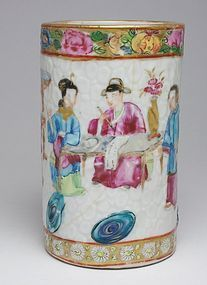 19th century Chinese famille rose porcelain brush pot