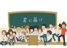Kimi ni Todoke | Production I.G. | Shiina Karuho / 「君に届け」/「稚戸莉」のイラスト [pixiv]
