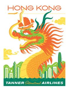 3-D Monster: More Awesome Retro Travel Posters!