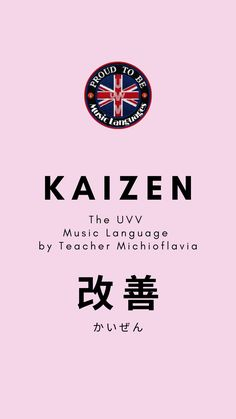 Kaizen, Deep Love, Magic Words, Love And Respect, Poems, Language, How To Apply, Classroom, Teacher