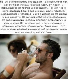 сайт знакомств в москве и петербурге