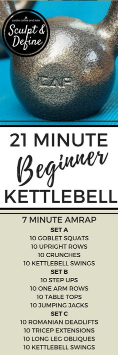 This 21 minute Kettlebell workout features exercises for your full body and is perfect for anyone...beginner or advanced. Grab your kettlebell and give it a try! Free Printable and video demo. www.cardiocoffeeandkale.com #kettlebell #beginner #beginnerworkout #workout