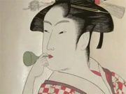 Useful short video clips for teaching Japanese culture and lifestyle.