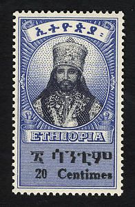 20c Haile Selassie I single, 1942
