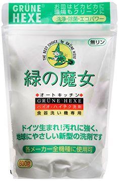 緑の魔女 全自動食器洗い機専用洗剤 800g ミマスクリーンケア https://www.amazon.co.jp/dp/B000FQOP6E/ref=cm_sw_r_pi_dp_x_X6P-yb8TG2KMQ