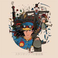 Howl's Moving Castle - Score by Kokyo Kyokushu, Artwork by Tyler Stout