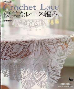 ONDORI Crochet Lace 2 - רחל ברעם - Picasa Web Albums valge lina