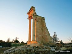The Temple of Apollo Hylates at Kourion St Raphael, Limassol Cyprus, Need A Vacation, Online Travel, European Destination, Places Of Interest, Business Travel, Beach Resorts, Golden Gate Bridge